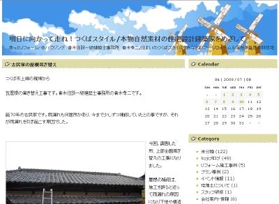 変換 〜 aokij.jpg