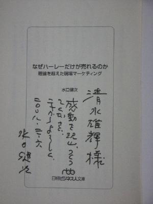 DSCN5345.jpg