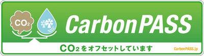 WEB_carbonpass_sticker_1219.jpg